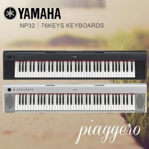 Yamaha NP32 - black & white