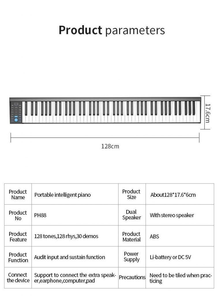 Konix PH88 產品規格